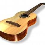 Сколько стоит гитара?