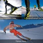 Сколько стоят лыжи?