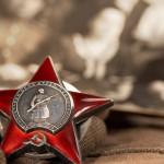 Сколько стоит орден красной звезды?