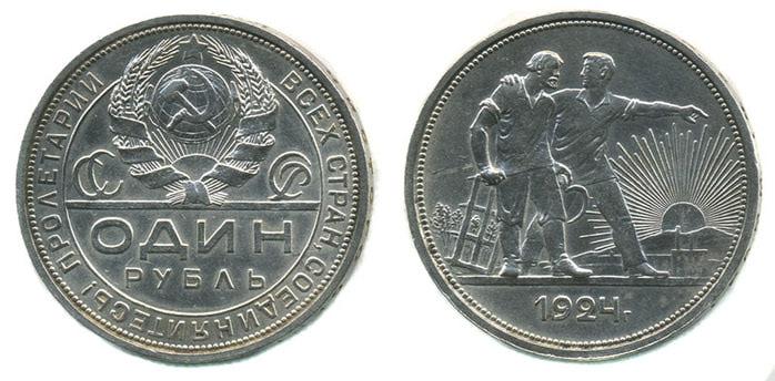 советские серебряные рубли