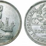 vienspoltinnik1924g.-58226