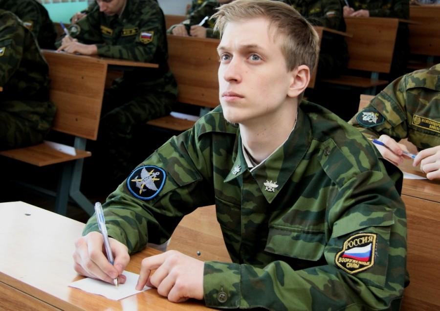 Закон о поступление в институт на бюджет после армии