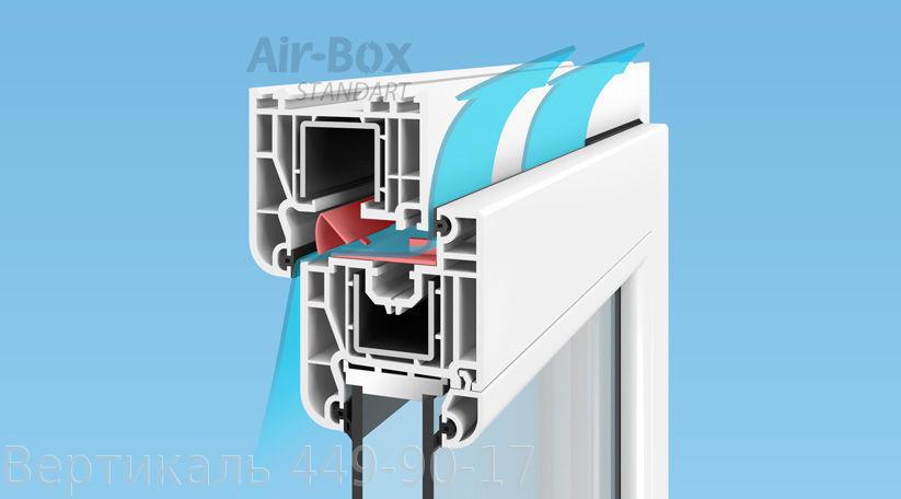 Оконный клапан приточной вентеляции