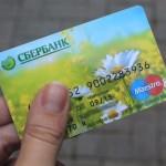 5 причин: Почему не приходят деньги на карту Сбербанка?