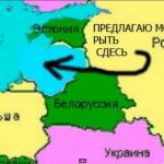 Есть ли море в Белоруссии?