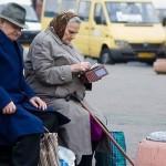Какие пенсии в Белоруссии?