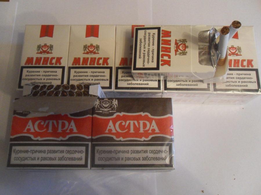 Беларуские марки сигарет