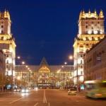 Что нужно, чтобы переехать жить в Белоруссию?