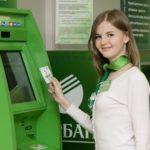 Можно ли расплачиваться картой сбербанка в Белоруссии?
