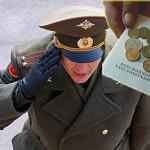 Пенсия военных в 2016 году: свежие новости