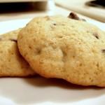 Как приготовить печенье?