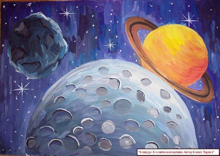 Картинки рисованного космоса