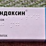 Грандаксин отзывы