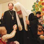 Детский хоспис в России