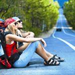 Цитаты про путешествия