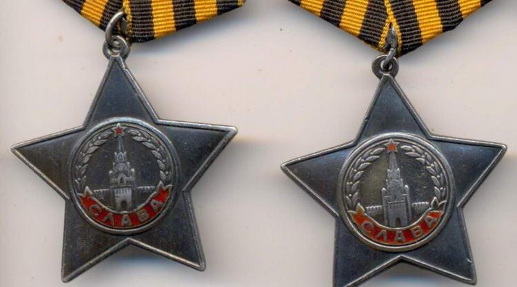 Ордена Славы 2-й и 3-й степени