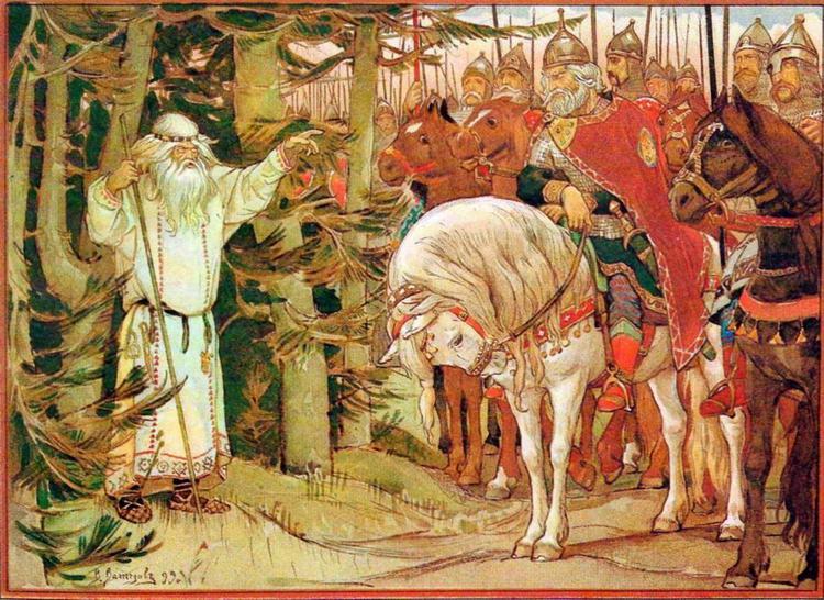 Встреча князя Олега с Волхвом