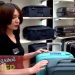 Как правильно выбрать чемодан на колесах (+ фото, видео)