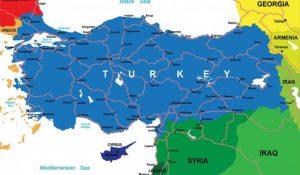 Турция – пример трансконтинентального государства.