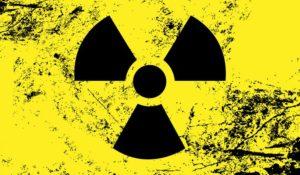 (Этот символ предупреждает о радиоактивной опасности.)