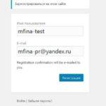 Размещение страницы с отзывами на сайте Mfina.ru