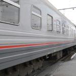 Сколько стоит билет до Екатеринбурга на поезде из Москвы?