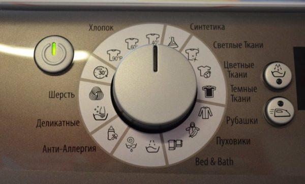 post e1500044649521 - Можно ли стирать дутики стиральной машине? какую обувь можно стирать, подготовка к стирке, машинная стирка, просушка, особенности стирки бутиков