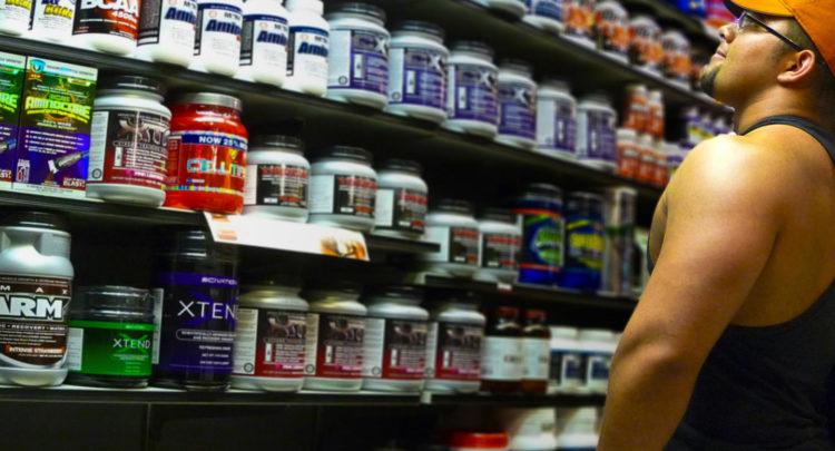 какое спортивное питание лучше для похудения