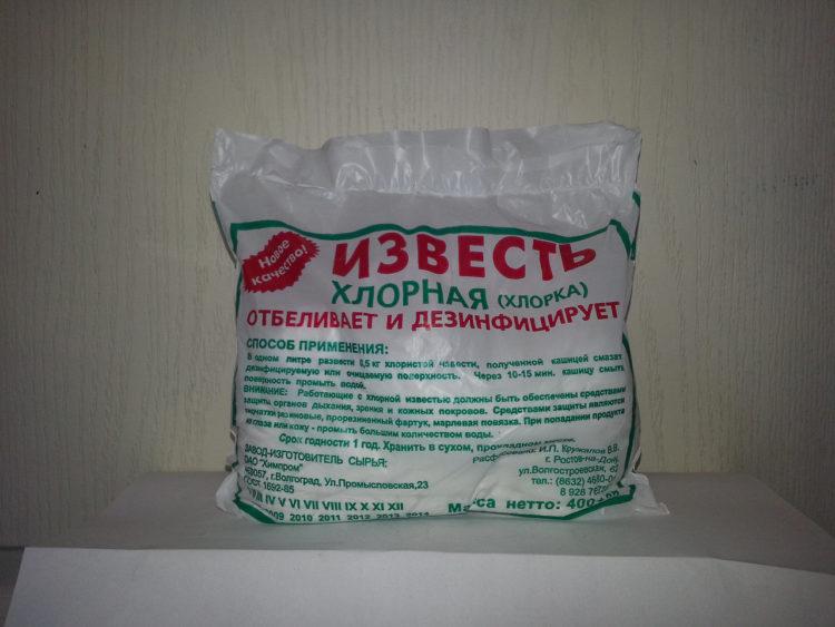 Форекс хлор дисолид гранулы