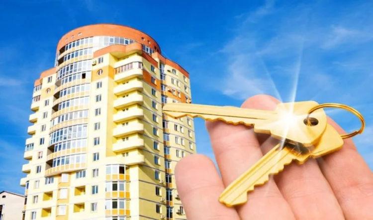 как недвижимость подходит под ипотеку точно